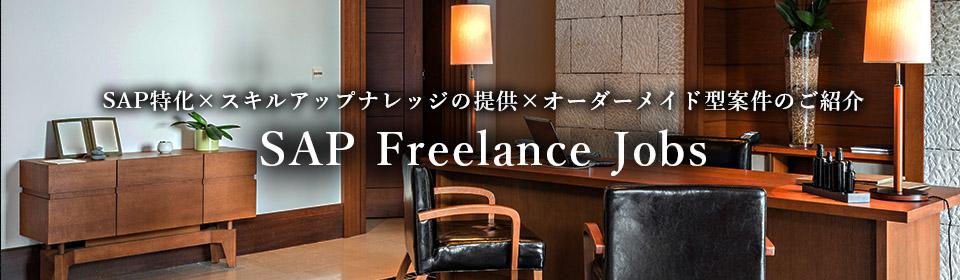 SAP Freelance Jobs